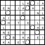 Magic Word Square: New Word Sudoku (Swifty Sudoku!) Puzzles For | Sudoku 2X3 Printable