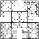 Printable Sudoku High Fives   Bing Images | Printable Gamez | Printable Sudoku Six Per Page
